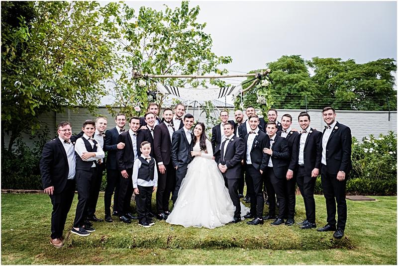 Best wedding photographer - AlexanderSmith_7075.jpg